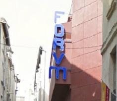 Cinéma Le Forum à Nimes