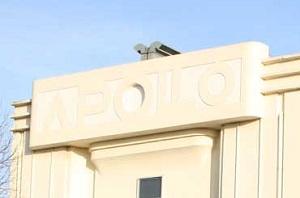 Cinéma L'Apolo à Rochefort