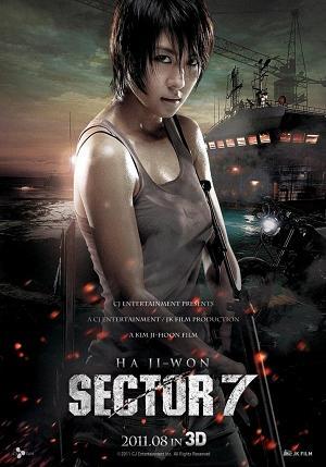 affiche Secteur 7