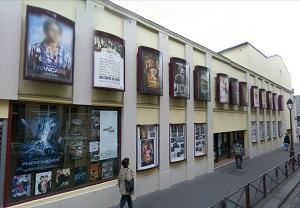 cinema 3D le Cyrano à Versailles