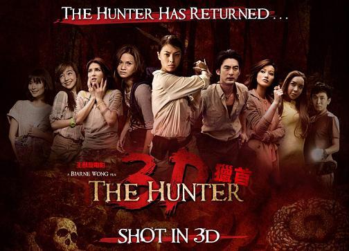 affiche du film The hunter